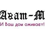 Агат-М