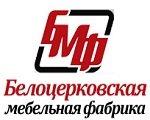 Фабрика Белоцерковская