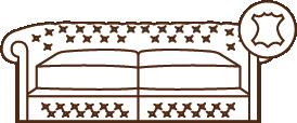 Кожаные диваны