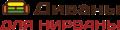 ddn.ua logo